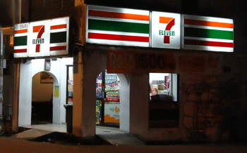 7-Eleven was involved in a wage scandal in 2016